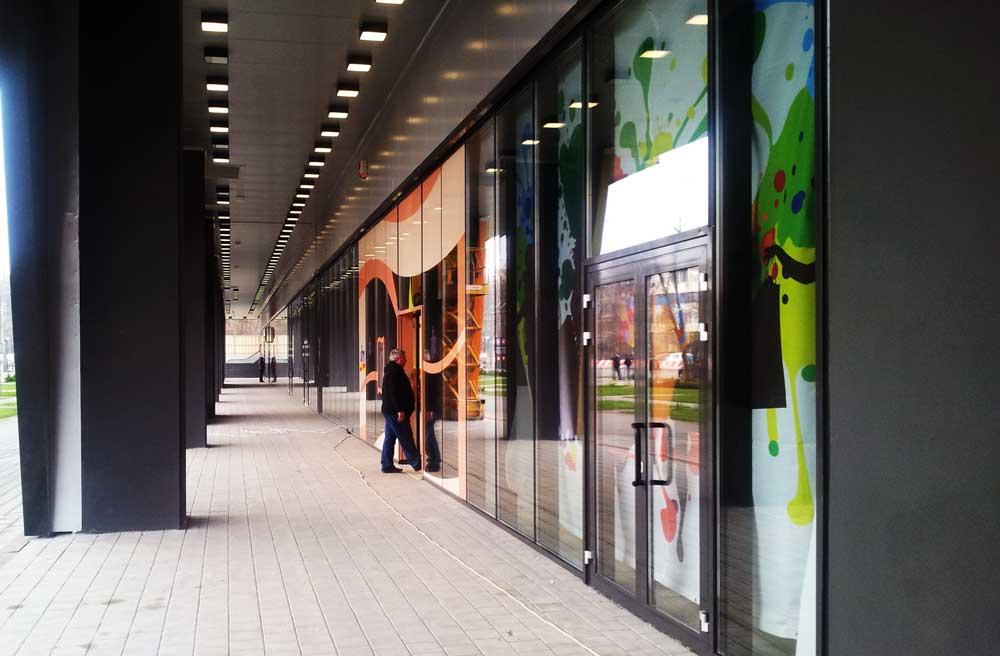 Centrul Comercial Auchan Drumul Taberei